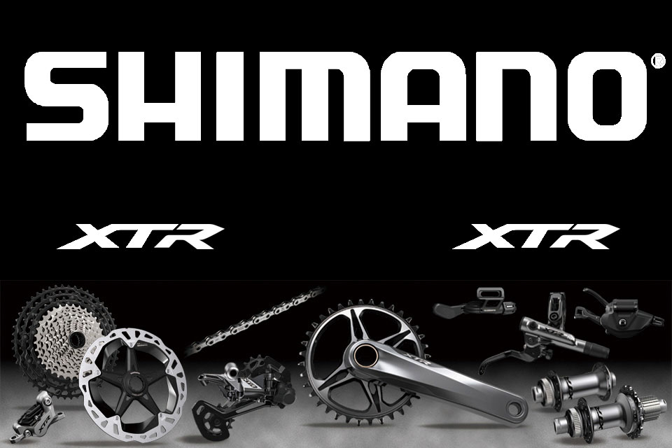 Shimano, Bike Parts in our Bikeshop for Luxembourg